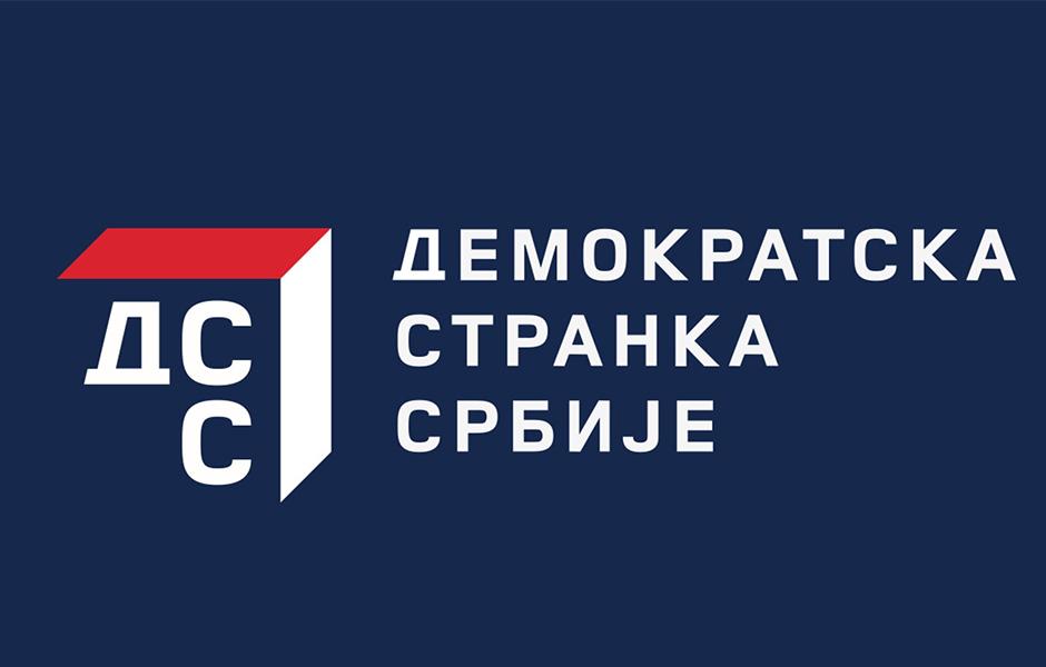 Demokratska stranka Srbije